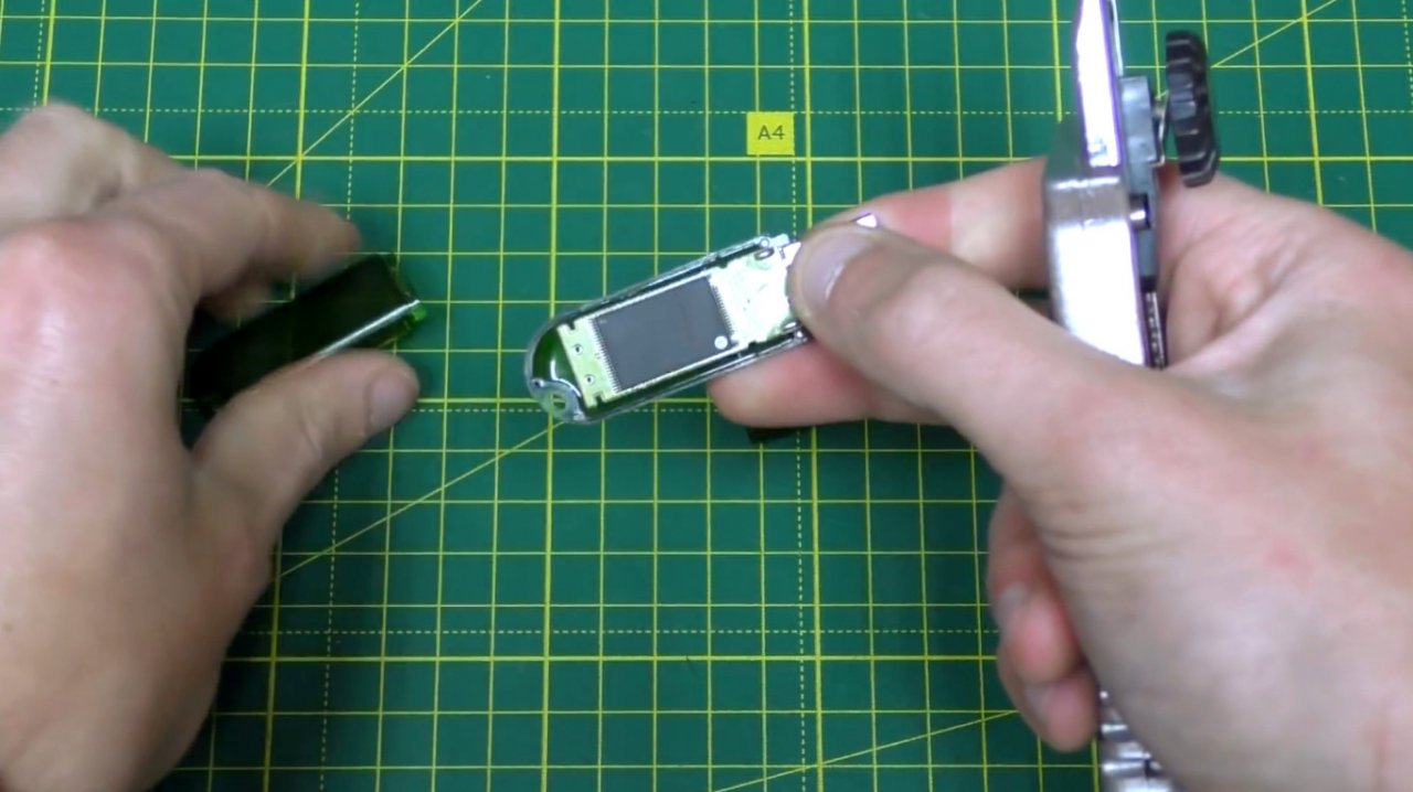 We equip a USB flash drive with a secret lock