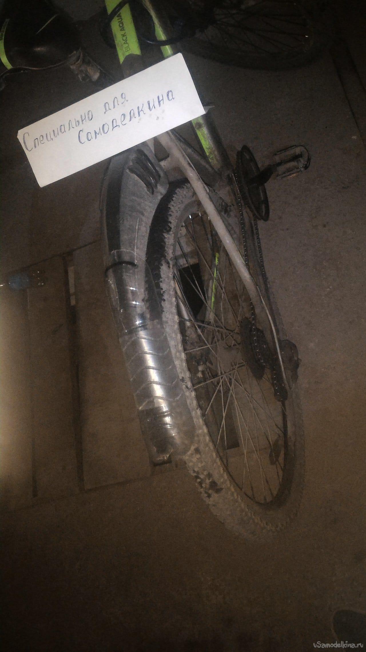 Quick repair of a bicycle plastic fender