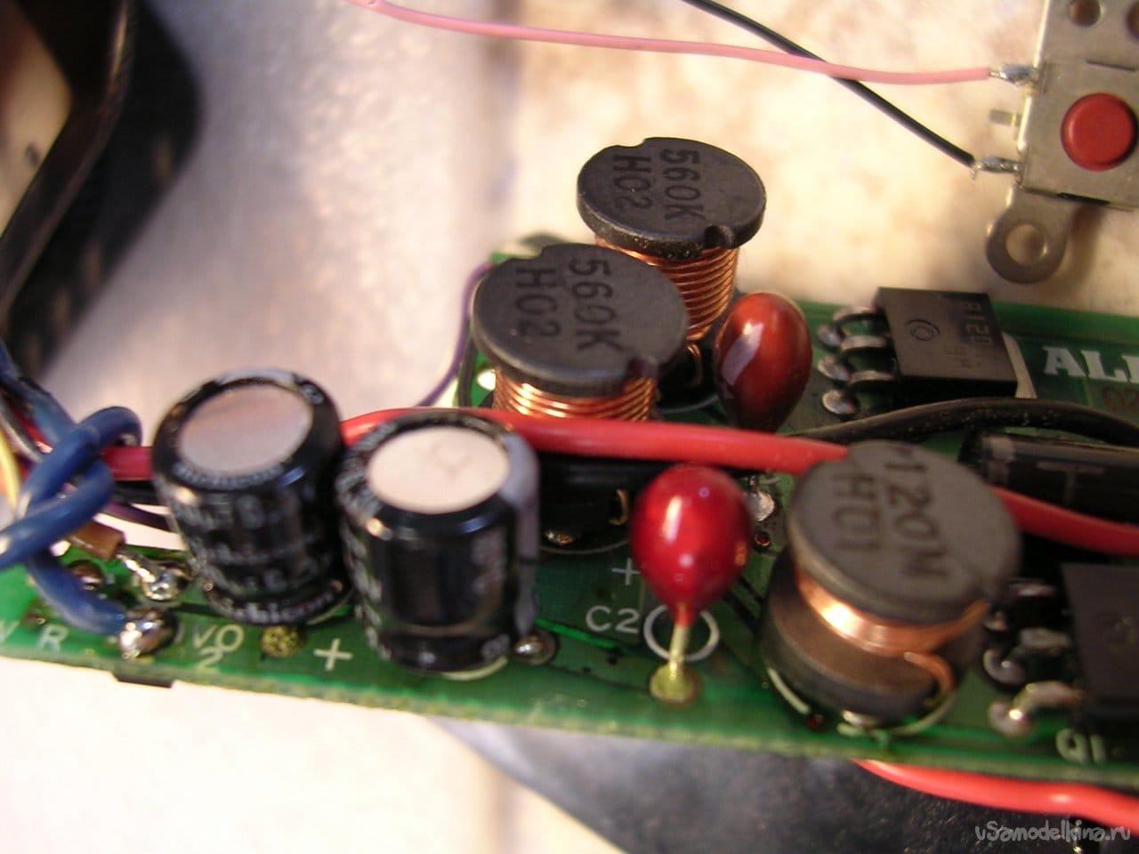 Accelerator repair POWER DRIVE BOOSTER E1