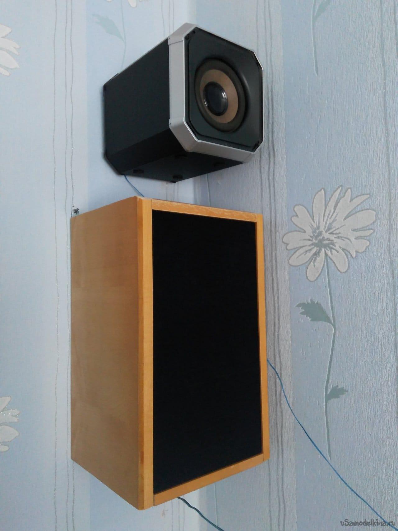Power amplifier for EMP