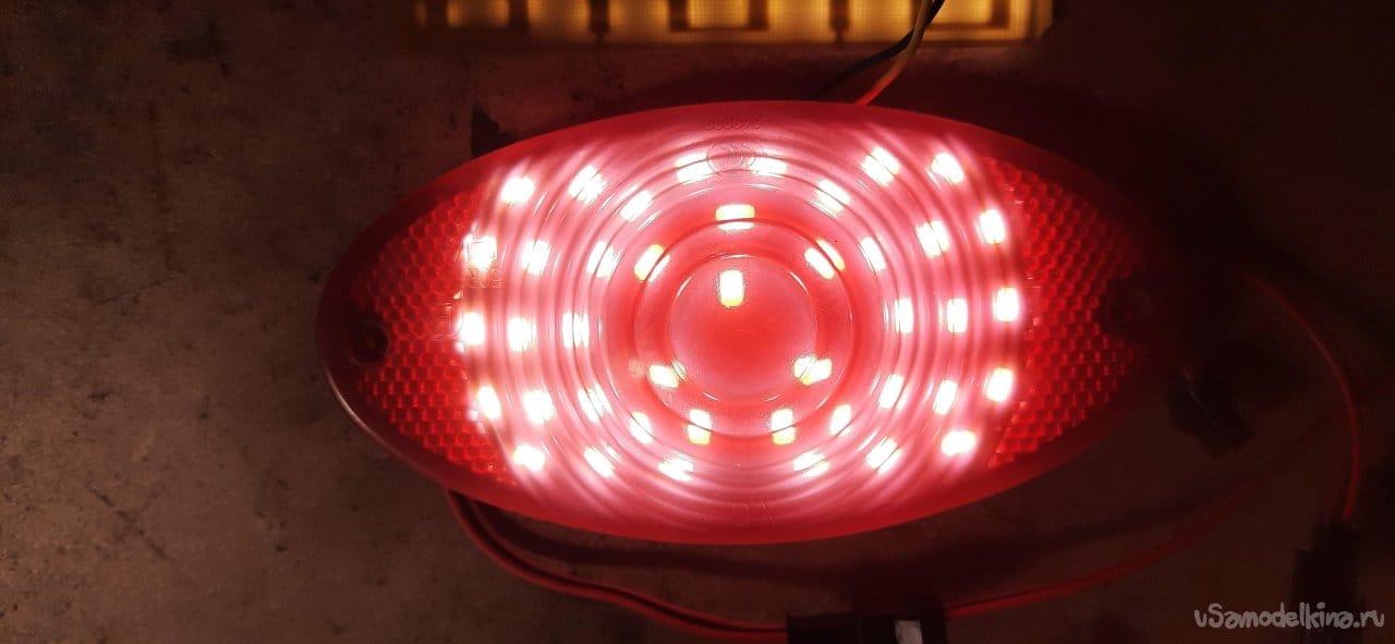 LED rear light for moped