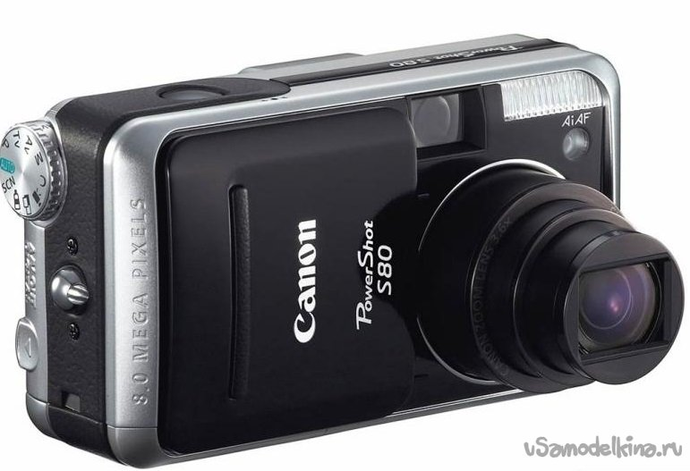 Repair of the folded lens of the Canon PowerShot S80