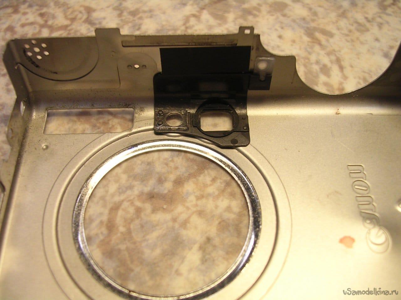 CANON IXUS 400 camera with growl