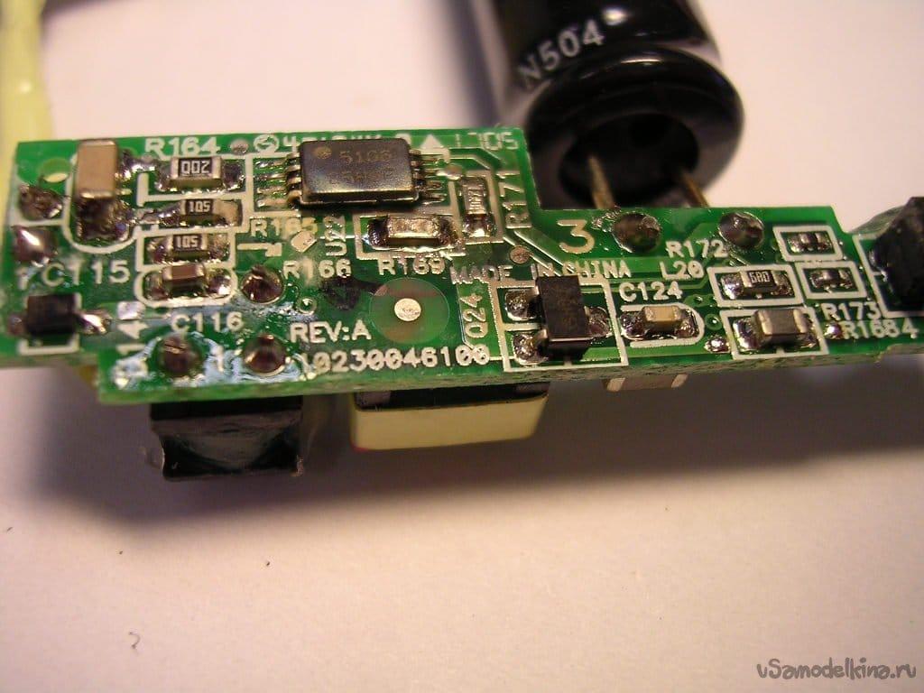 GENIUS camera. Model Genius G512