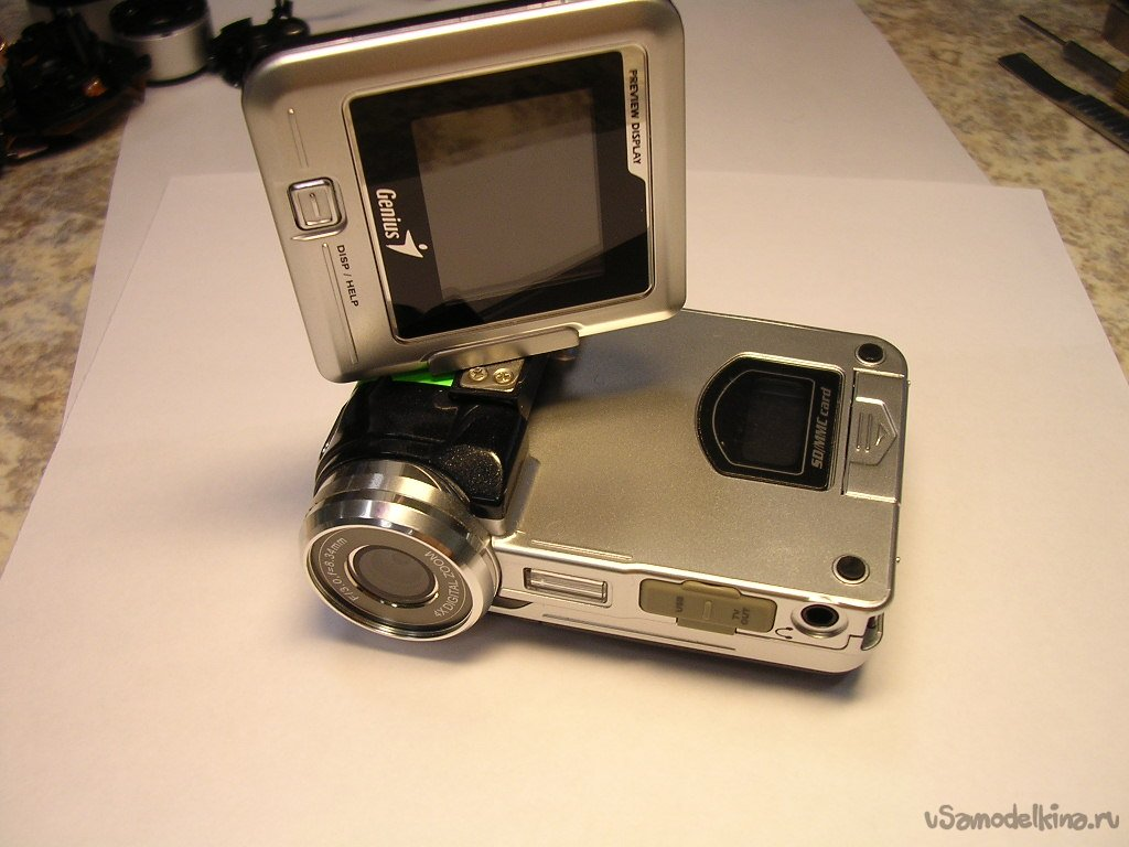 Almost like a movie camera Genius G-shot DV600 camera
