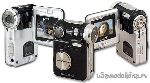 Almost like a movie camera Genius G-shot DV600