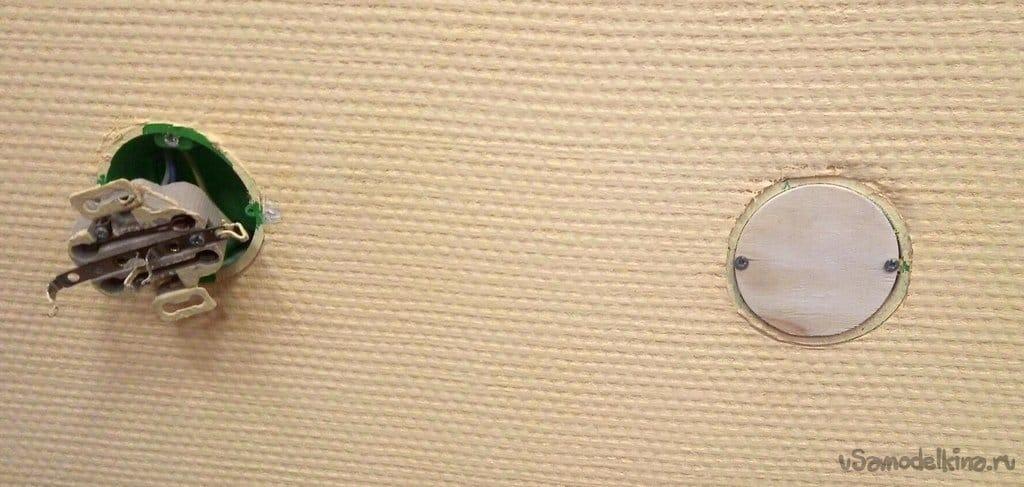 Plug instead of the socket