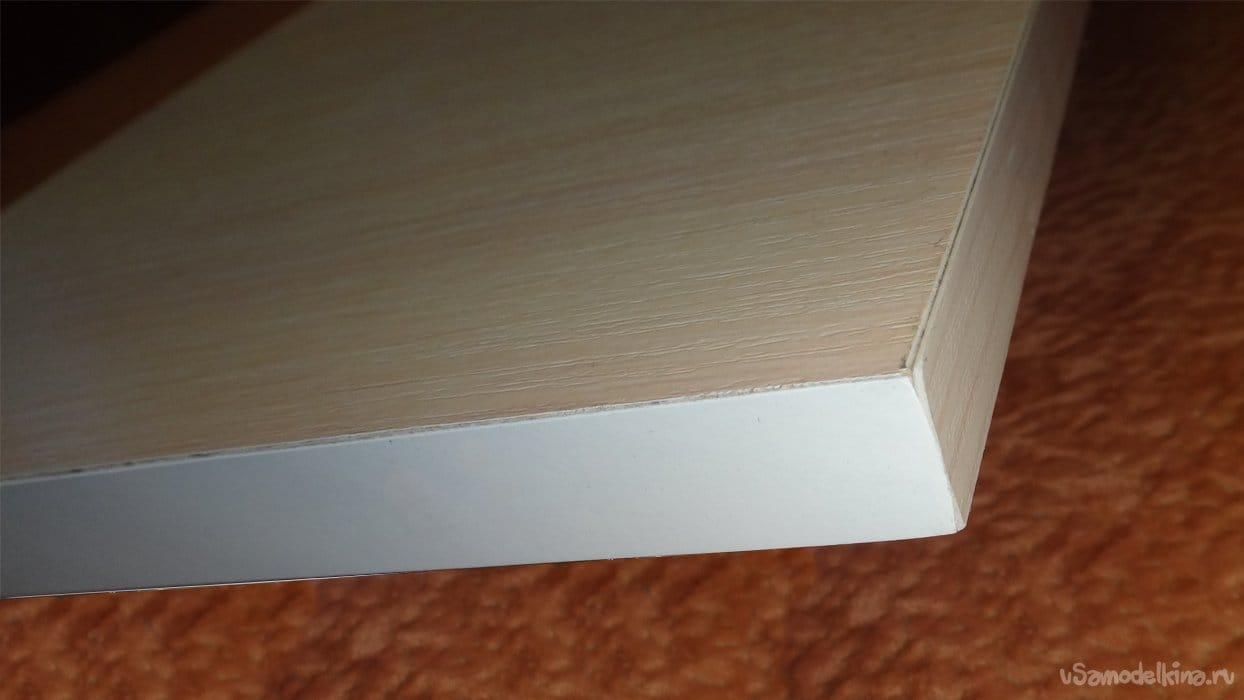 Самодельная подставка под системный блок ПК