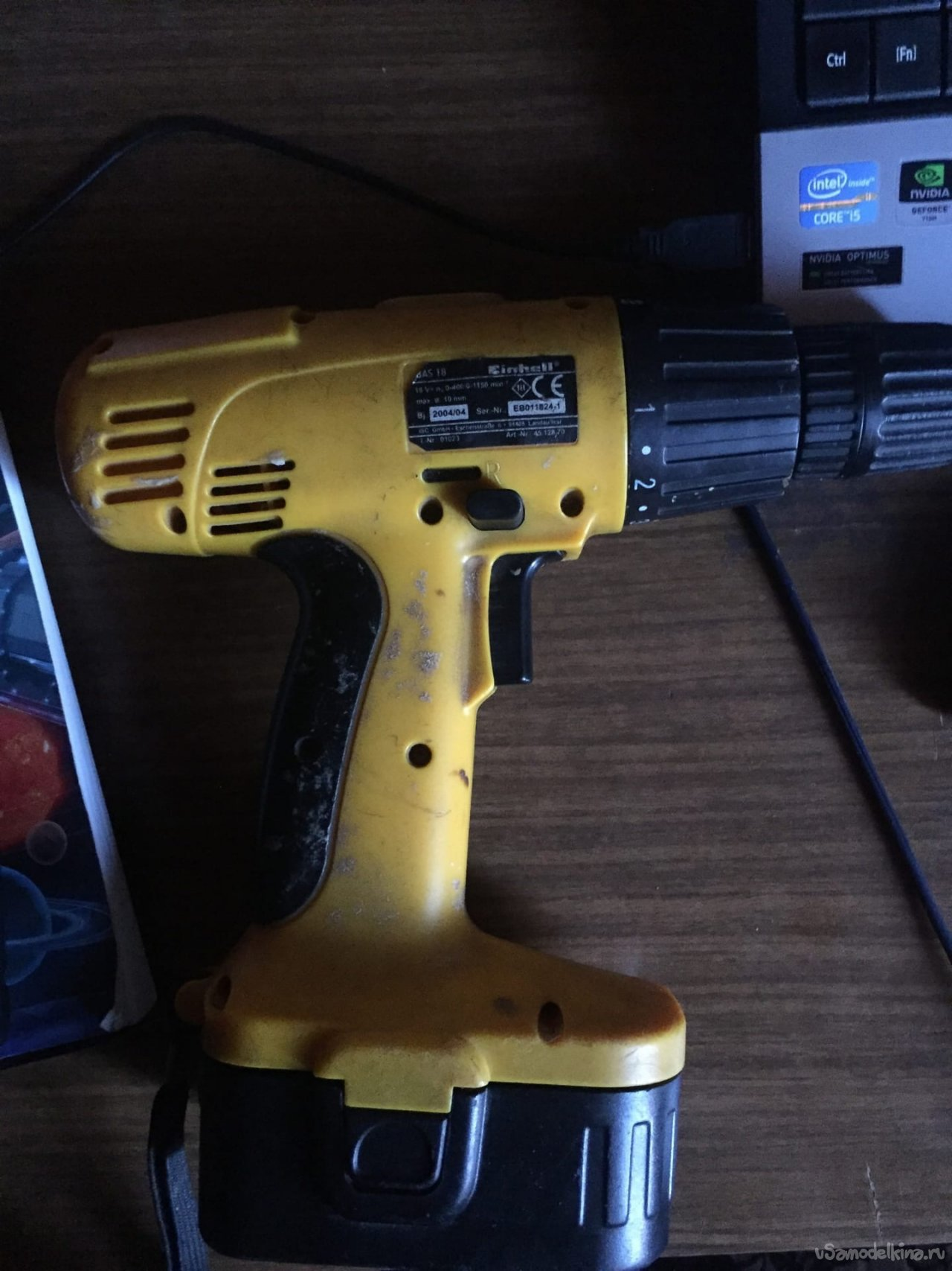 An attempt to transfer the cordless screwdriver to the wire