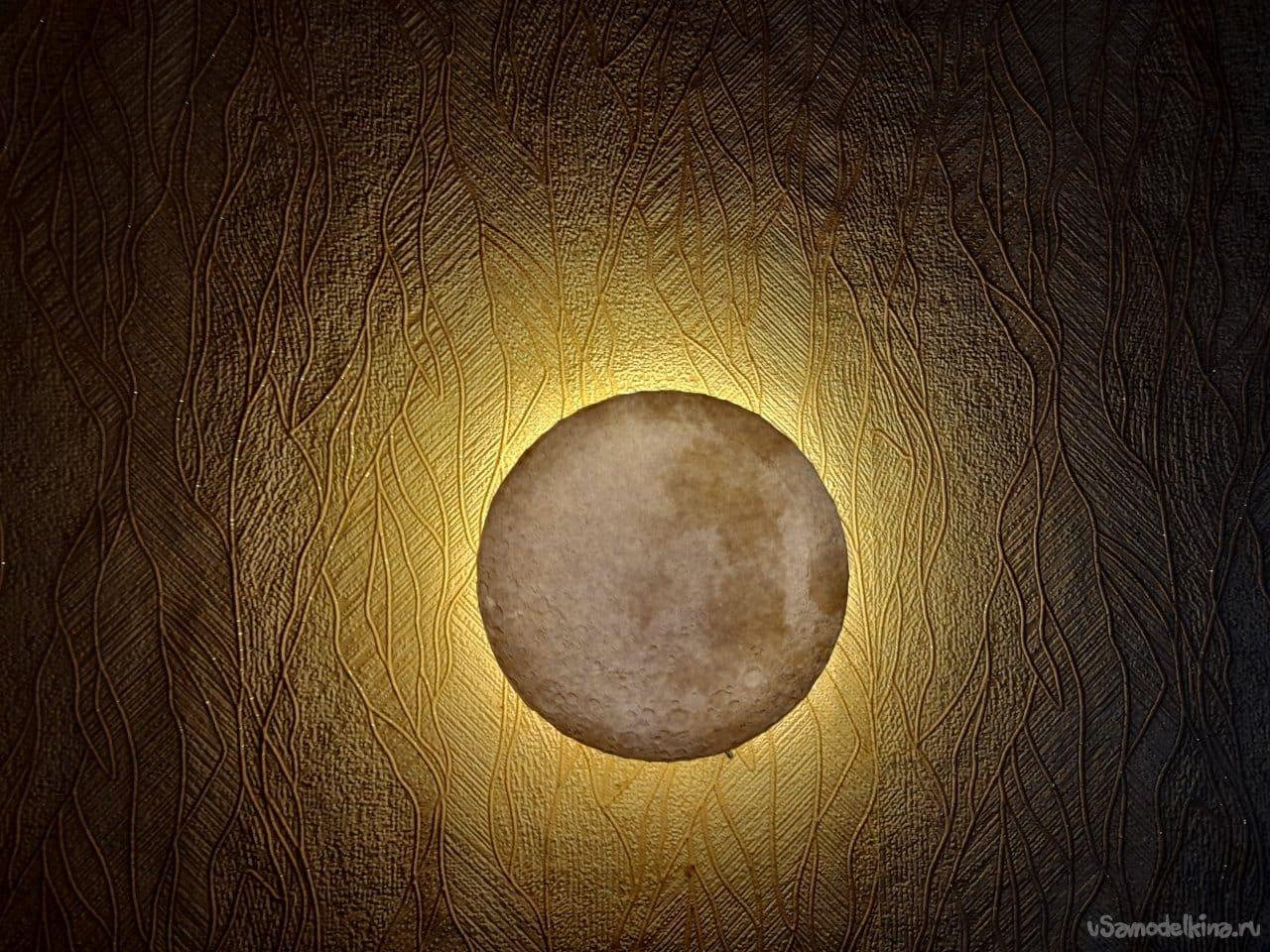 Simple night lamp 'Moon'