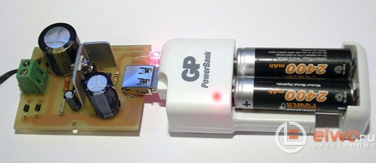 USB adapter for bike